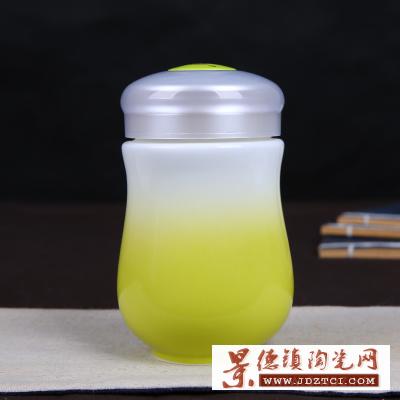 陶瓷黄釉渐变单层色釉保温杯