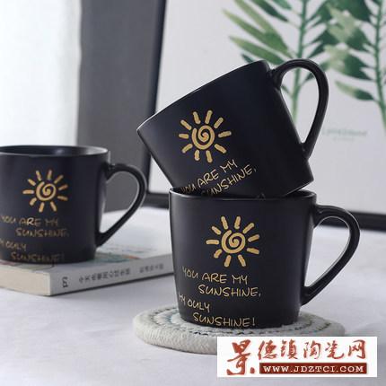 日式陶瓷黑色釉太阳天气马克杯