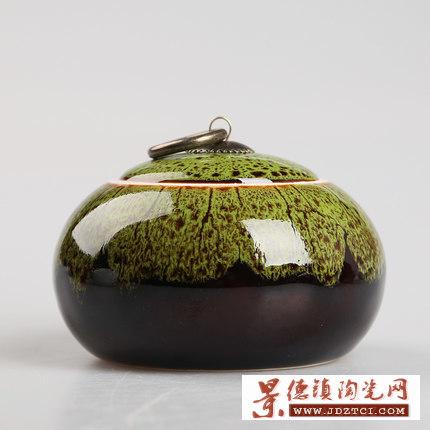 陶瓷茶叶罐家用简约防潮密封罐装茶叶罐定制批发