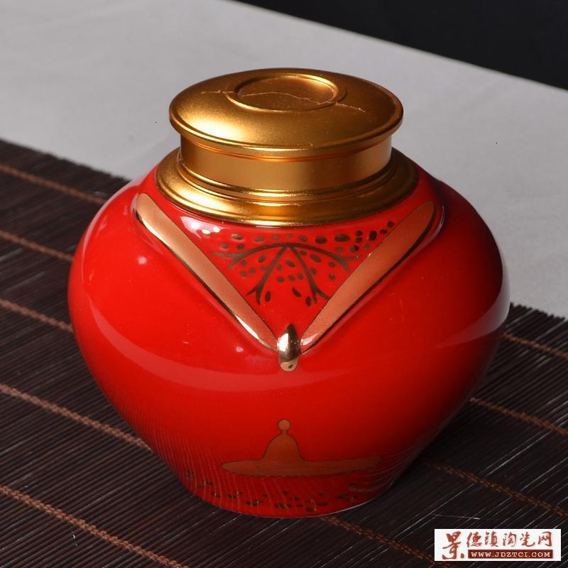 陶瓷茶叶罐定做批发