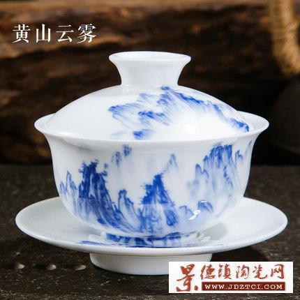 景德镇白瓷手绘盖碗