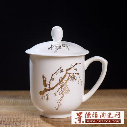 景德镇骨瓷杯会议陶瓷杯