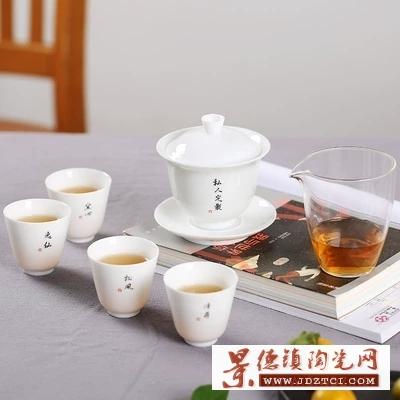 日系简约茶具套装家用简约
