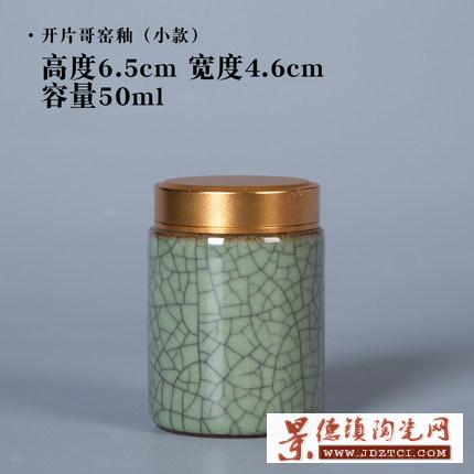 工厂批发茶叶罐