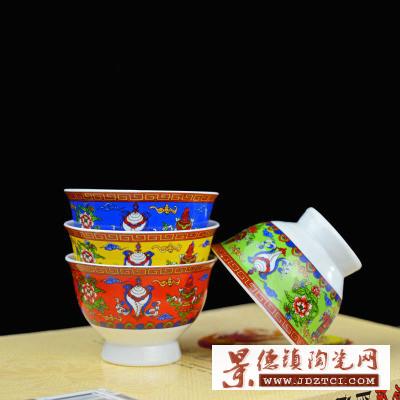 藏式釉上彩2.8寸民族反口贡碗