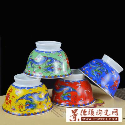 平安福到藏式吉祥八宝3.6寸陶瓷碗