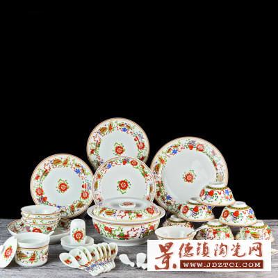 景德镇出水芙蓉陶瓷餐具碗盘碟
