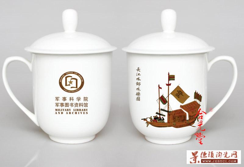 会议厅办公专用泡茶陶瓷茶杯订制