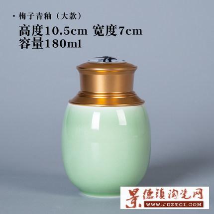 创意摆件小号便携式茶叶罐