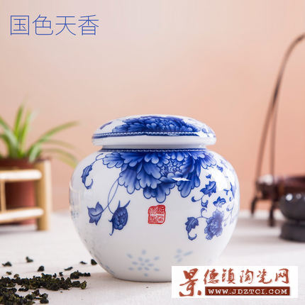 欧式美式新中式青花陶瓷储物罐摆件
