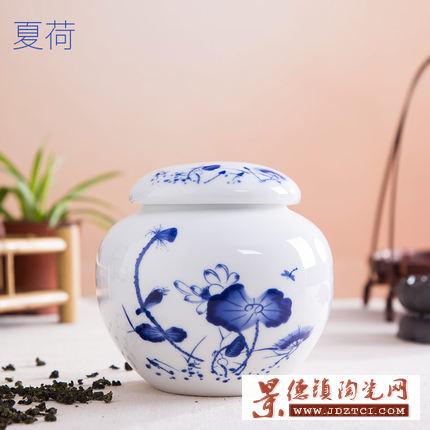 公司会议活动婚礼伴手小礼陶瓷罐子