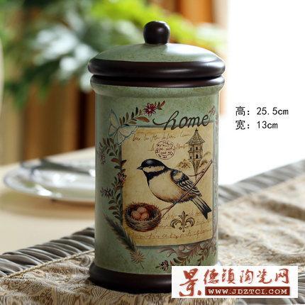 建国七十周年纪念礼品新中式陶瓷储物罐摆件客厅