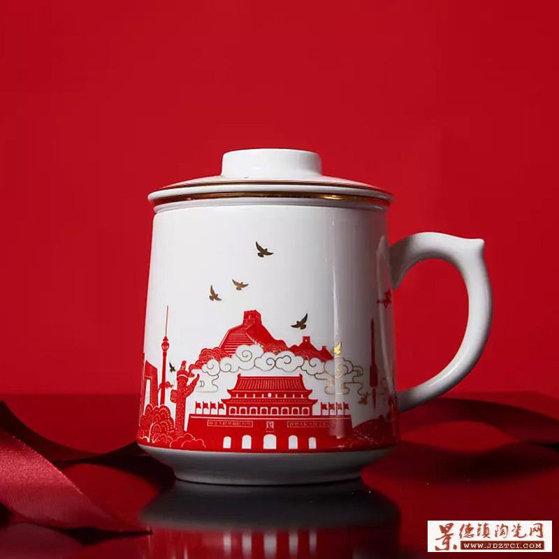 景德镇纪念建国70周年礼品陶瓷杯子订做
