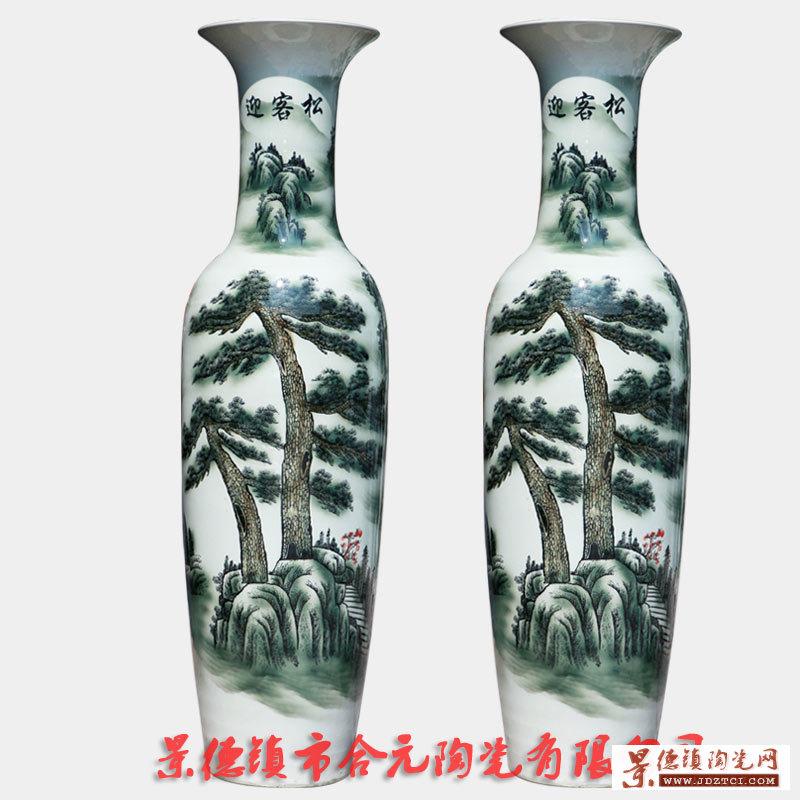 中式陶瓷落地大花瓶礼品家居客厅摆件
