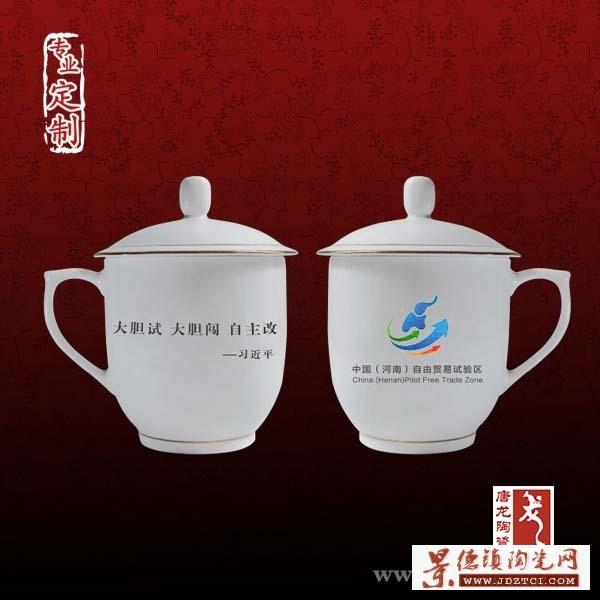 景德镇茶杯厂家