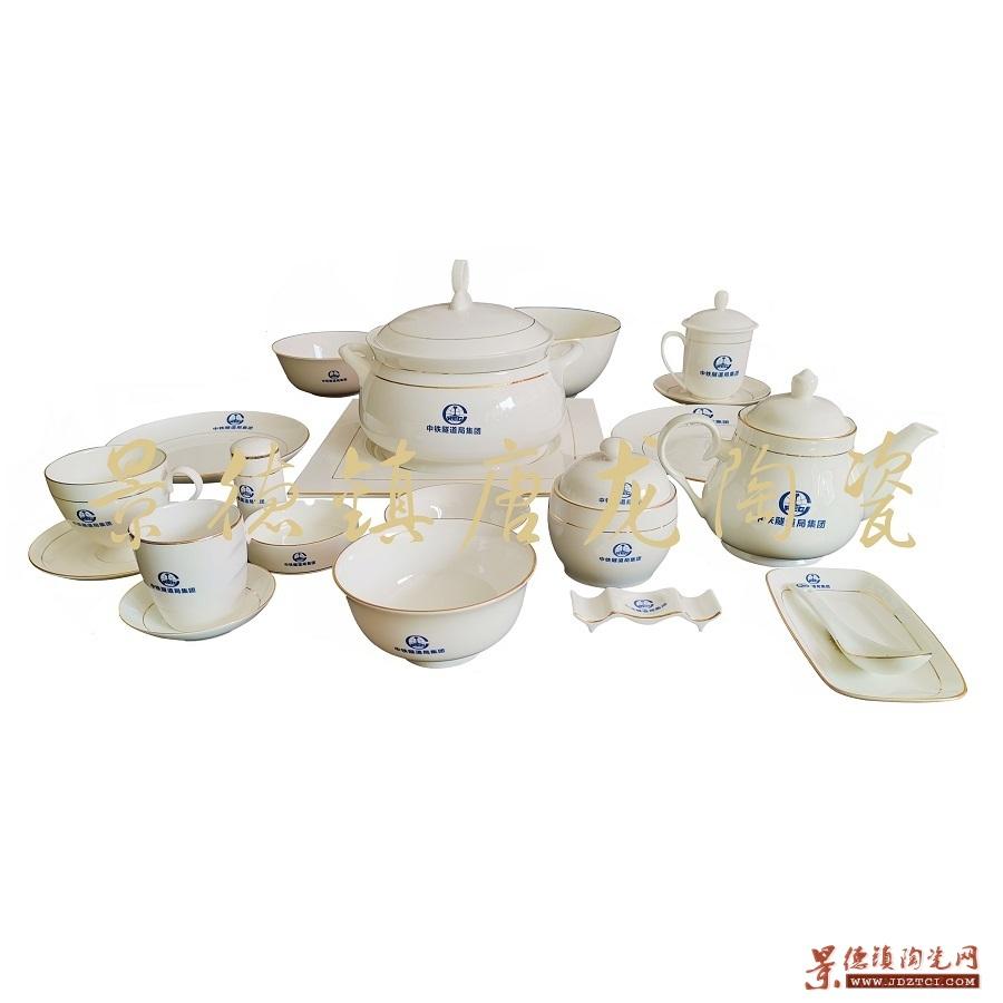 高档会所陶瓷餐具