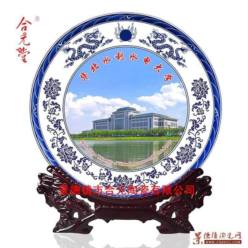 景德镇定做陶瓷纪念盘厂家
