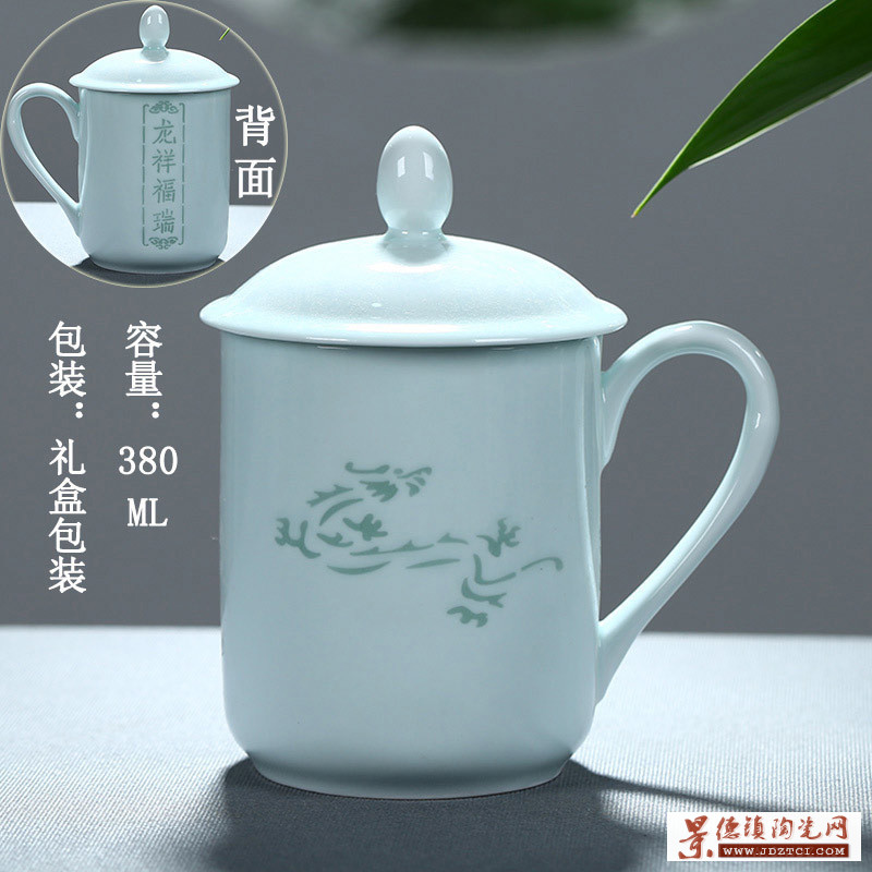 定做十二生肖礼品陶瓷茶杯,影青十二生肖玲珑杯