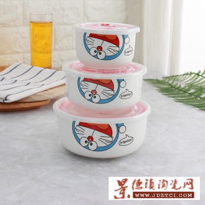 陶瓷碗套装带盖三件套