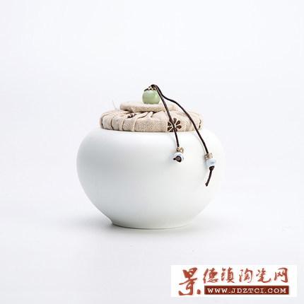 茶叶包装罐封储物罐